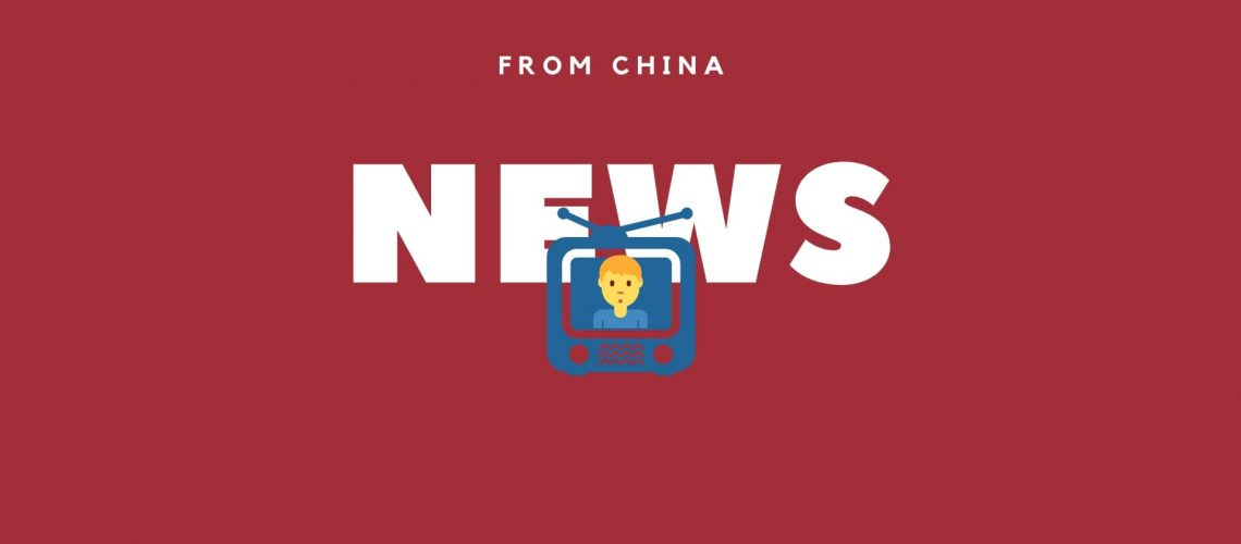 NEWS from Chin. China launches AI 'virtual' news anchor on Xinhua network. Teach English in China.