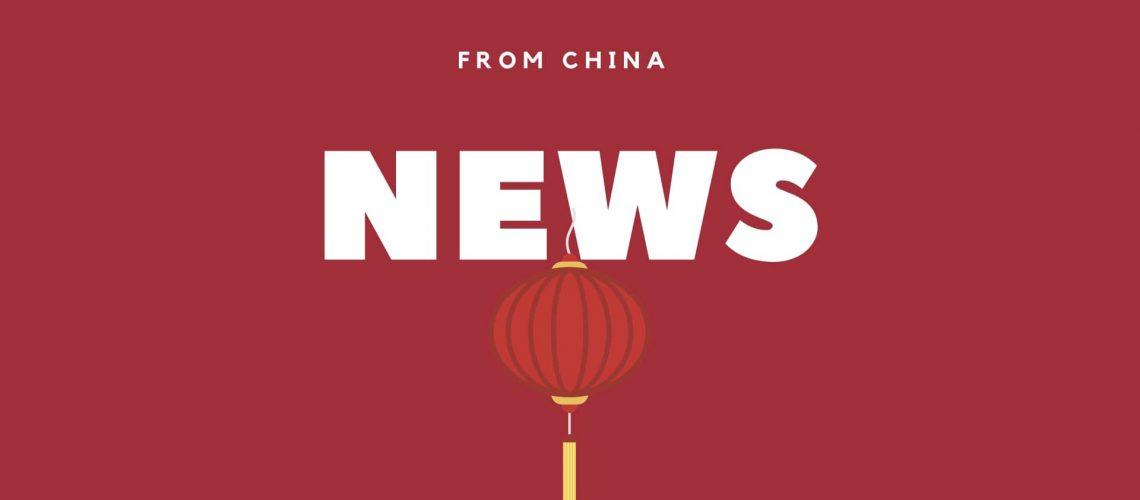 NEWS from China Teach English abroad
