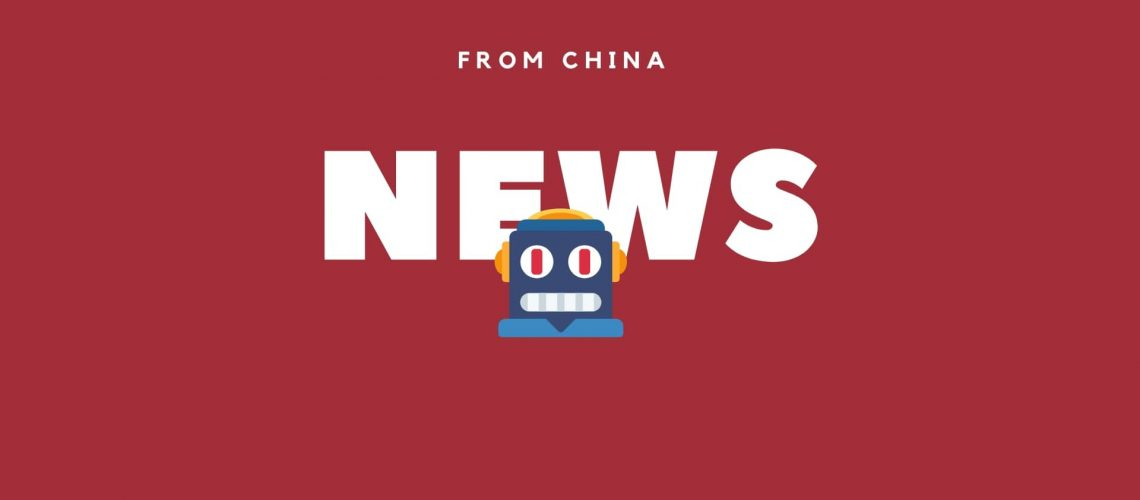 NEWS from China. Robot Restuarant Teach English in China
