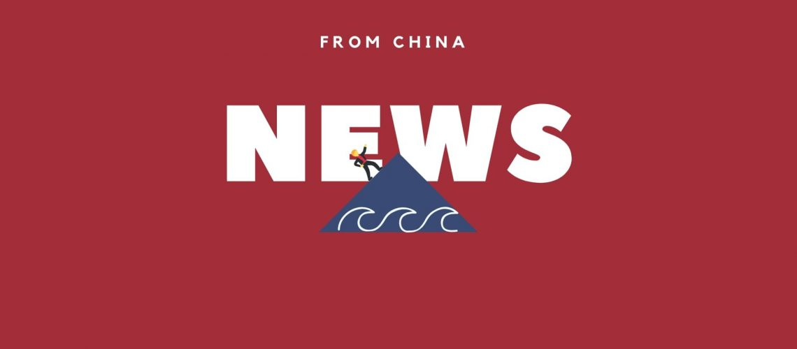 NEWS from China. Teach English Private and Public Schools-min