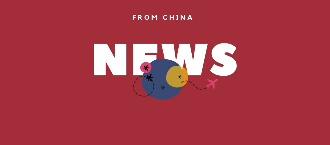 News - Giant Cave Discovered Down Sinkhole Teach English in China