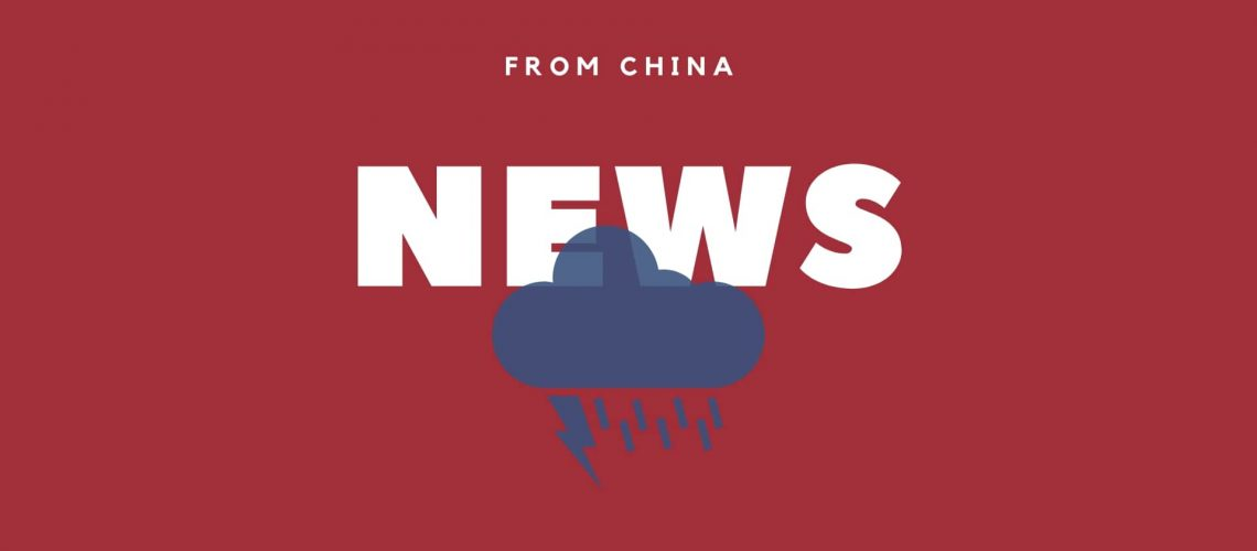News from China Teach English abroad PB