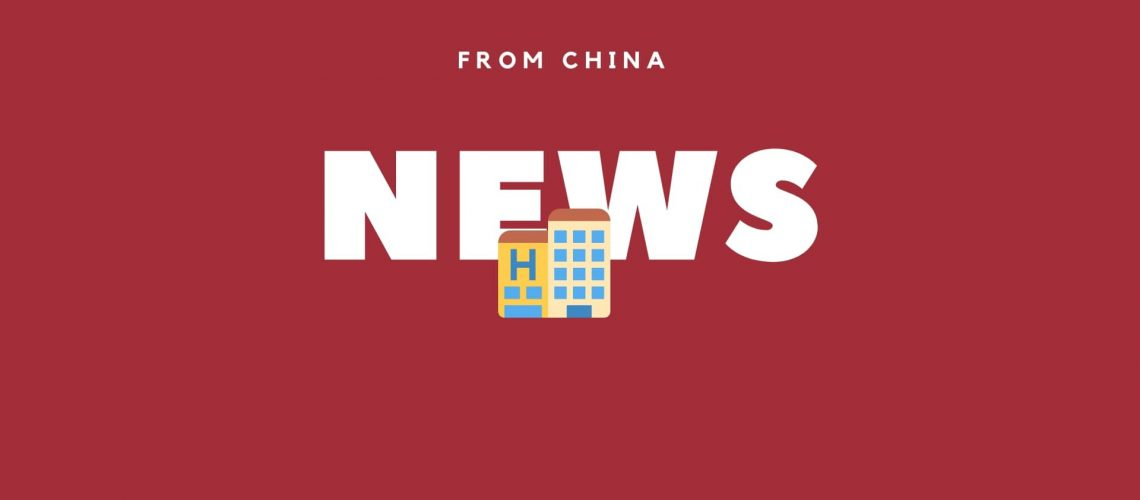 News from China World's first underground hotel to open in Shanghai this month Teach English in China