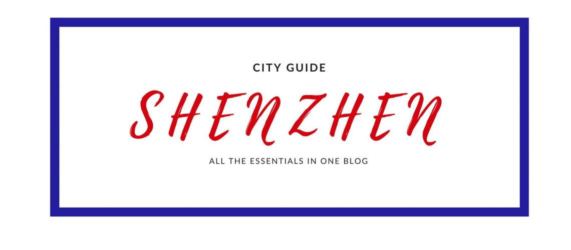 Shenzhen CITY GUIDE (1) BY PB