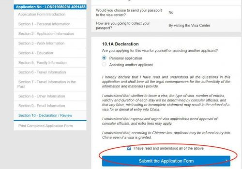 Z Visa Application UK 14