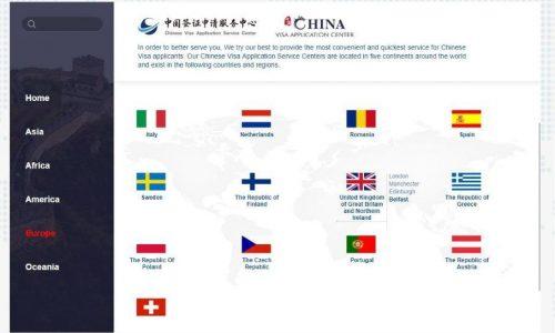 Z visa Application UK 1